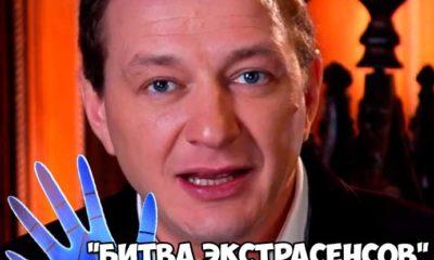 битва экстрасенсов без Башарова