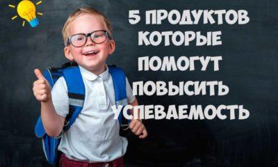 мальчик с ранцем в очках у доски
