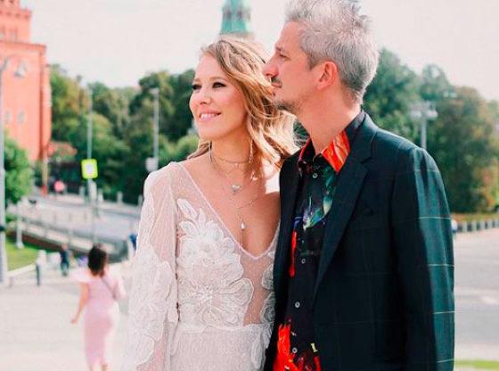 Свадьба Ксения Собчак и Богомолов